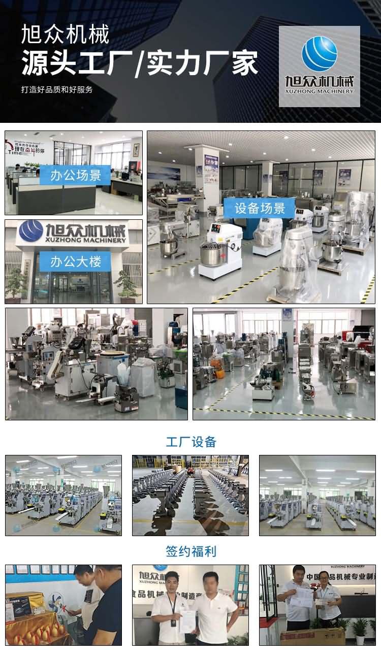 XZ-280A全自动切鱼片机(全304不锈钢单槽)产品描述